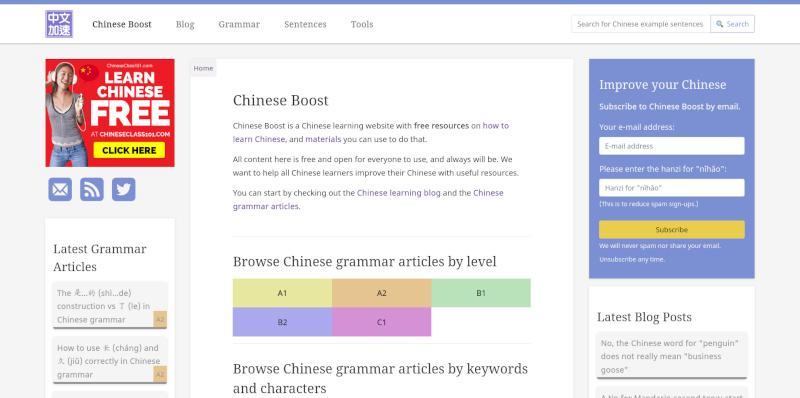 Custom web development for Chinese Boost