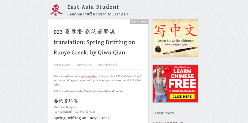 Wordpress conversion and web development for East Asia Student
